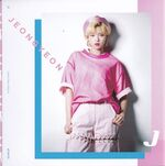 TWICE Scan Jeongyeon 4