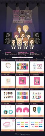 Twice character popup store merch