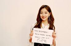 Jihyo IG Update 101017
