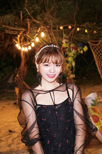 Dance The Night Away Jeongyeon Promo 2