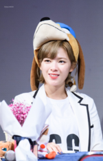 Jeongyeon fan meet 170521 2