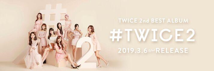 -TWICE2 Release