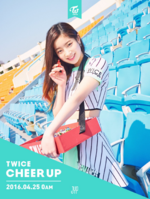 TWICE Cheer Up Teaser 2 Dahyun