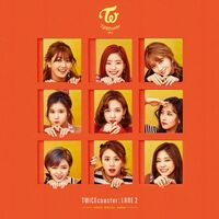 Twicecoaster2cover