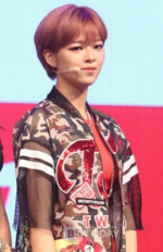 Jeongyeon Like Ooh Ahh showcase 4