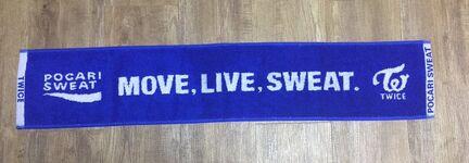 Pocari-sweat-towel