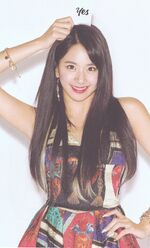 Yes Or Yes Ver C Scan Chaeyoung 4