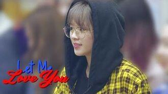 Jeongyeon - Let Me Love You -