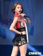 Chaeyoung Like Ooh-Ahh showcase 6