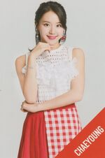 Candy Pop Photocard Chaeyoung