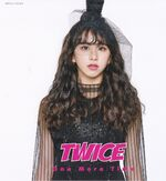 One More Time Scan Chaeyoung 3