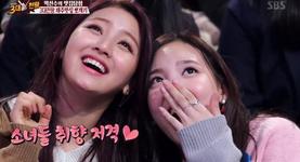 Nayeon and Jihyo SBS