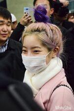 Incheon International Airport Arrival 181103 Dahyun