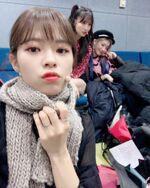 Jeongyeon, Momo, & Dahyun IG Update 181121