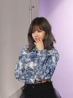 Yes Or Yes BTS Jeongyeon 3