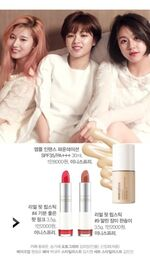 High Cut Innisfree Sana, Jeongyeon, & Chaeyoung