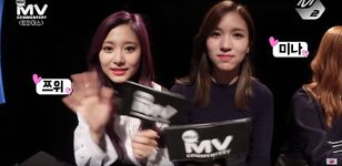 TT MV Commentary MiTzu