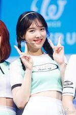 Nayeon Cheer Up showcase 3