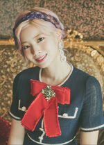 The Year Of Yes Dahyun Promo 2