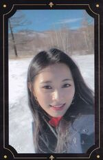 The Year of Yes Tzuyu PC 5