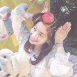 Twicetagram Scan Dahyun