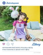 Dahyun Likey Teaser 1