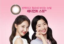 Acuvue Define Nayeon & Dahyun