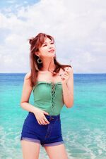 Dance The Night Away Scan Ver C Jeongyeon 2
