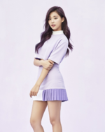 TWICE Tzuyu TWICEcoaster Lane 1 photo