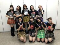 Twice Japan Twitter Update 181014