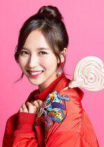 Candy Pop Mina Teaser