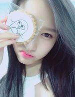 Mina Instagram Update 170618