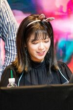 Yes Or Yes Yeouido Fansign Jeongyeon 7