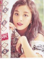 BDZ Arena Tour Card Set Jihyo