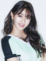 TWICE Jihyo Page Two photo