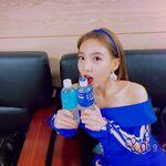 Nayeon IG Update 180904