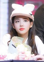 Yes Or Yes Yeouido Fansign Nayeon