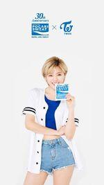 Pocari Jeongyeon 3