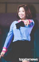 Yes Or Yes Showcase Jihyo 7