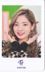 One More Time Photocard Dahyun 2