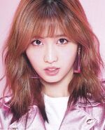 TWICE Scan Momo