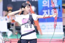 ISAC 2018 Chaeyoung