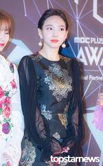 2018 MGA Carpet Nayeon 9