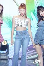 Music Core 180714 Chaeyoung