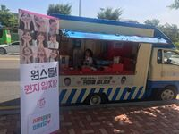 Twice Idol Room Truck