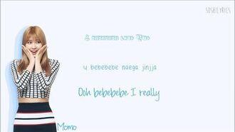TWICE (트와이스) Jelly Jelly Lyrics (Han Rom Eng) Color Coded
