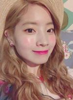 Dahyun IG Update 2