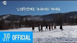 "TWICE TV ""올해 제일 잘한 일(The Best Thing I Ever Did)"" EP"