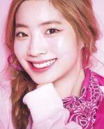 TWICE Scan Dahyun