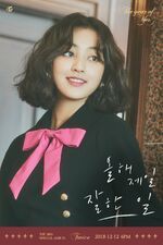 The Year Of Yes Jihyo Teaser1